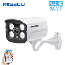 MISECU H.265 наблюдения POE IP Камера 5MP/4MP/3MP водонепроницаемый уличный для видеонаблюдения Камера с 4 шт Массив ИК-светодиодный ONVIF оповещение по электронной почте P2P