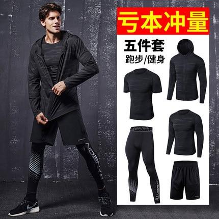 5 Teile/satz Sport tragen für mann anzug T-shirt Trockenen basketball Laufen Fußball ausrüstung Ausbildung anzug Männer Compression Jogging-sets