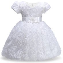 Multi-style 0-3 years girl White noble princess dress High quality short sleeve Dream dress baby child baptism birthday clothes