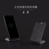 Fast Quick Wireless charging For iphone XS Max XR Samsung Galaxy Note 9 8 NILLKIN QI standard holder stand Wireless Charger pad