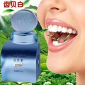 White teeth, tooth powder to YanZi go yellow tartar very well Antibacterial moth-proofing teeth whitening teeth