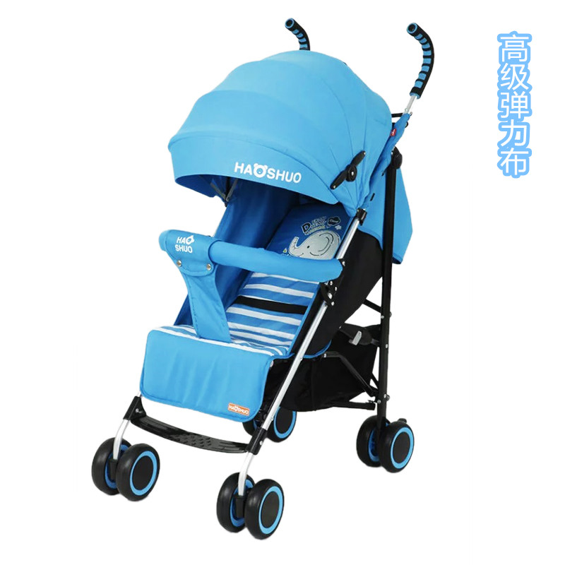 Baby stroller baby car umbrella small bb buggiest light folding simple suspension