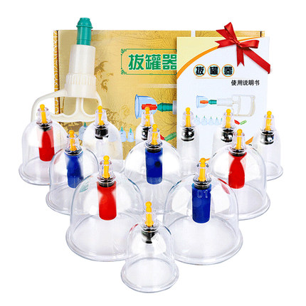 12 or 24 cups Chinese cupping special treatment of Chinese traditional treasures of medicines dispelling wind and dampness treasures of the habsburgs