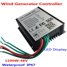 Selling1500W 24V/48V 96V  Waterproof Wind Turbine Generator Charge Controller Wind Controller Wind Generator Controller 800w wind turbine generator 24v 48v 2 5m s low wind speed start 3 blade 1050mm with ip 67 charge controller