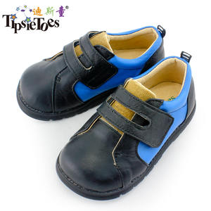 Tipsietoes Sneakers School-Shoes Girls Children for Boys And Sheepskin Spring Autumn
