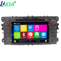2din 7inch Wince8 0 Touch Screen Auto Display Car DVD Player GPS Navigation For Ford Mondeo