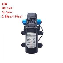 116PSI DC 12V 24V 5L/min 60W Micro Diaphragm High Pressure Water Pump self priming Vacuum Pump reci chiller cw 3000 cw 5200 water pump p2430 25w dc 24v flow rate 8 5l min