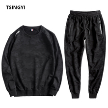 Tsingyi Big size 10XL Camouflage Spring Autumn Tracksuit Men Sets Camo Sportswear Hoodies and Sweatpant Mens Sweat Track Suits