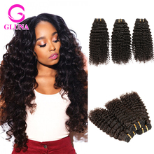 Darable Curling Brazilia Deep Curly Virgin Hair 3Pcs/Lot Brazilian Curly Virgin Hair Natural Color Curly Weave Human Hair