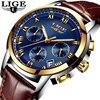 LIGE Fashion Sport Mens Watches Top Brand Luxury Gold Quartz Watch Men Leather Waterproof Military Wrist