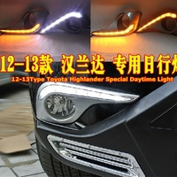 Free Shipping Toyota Highlander LED DRL Plating Chromed Toyota Highlander 2012 8LED 12 Months Warranty