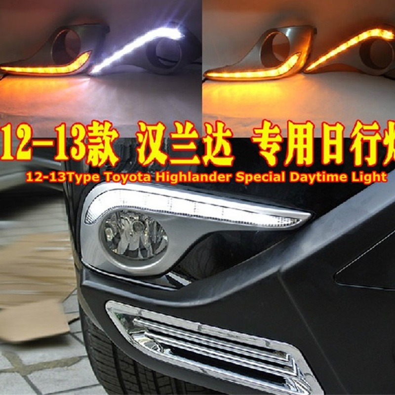 Tcart 1Set Auto Led Car LED DRL Daytime Running Light White Plating Chromed Yellow Turn Signals For Toyota Highlander 2012-2014 daytime running light for toyota highlander 2011 2012 2013 with amber turn signals light