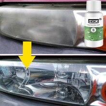 20 мл HGKJ автомобильные аксессуары полировка фар агент яркий белый фара ремонт лампы очистка окна стекло очиститель TSLM1