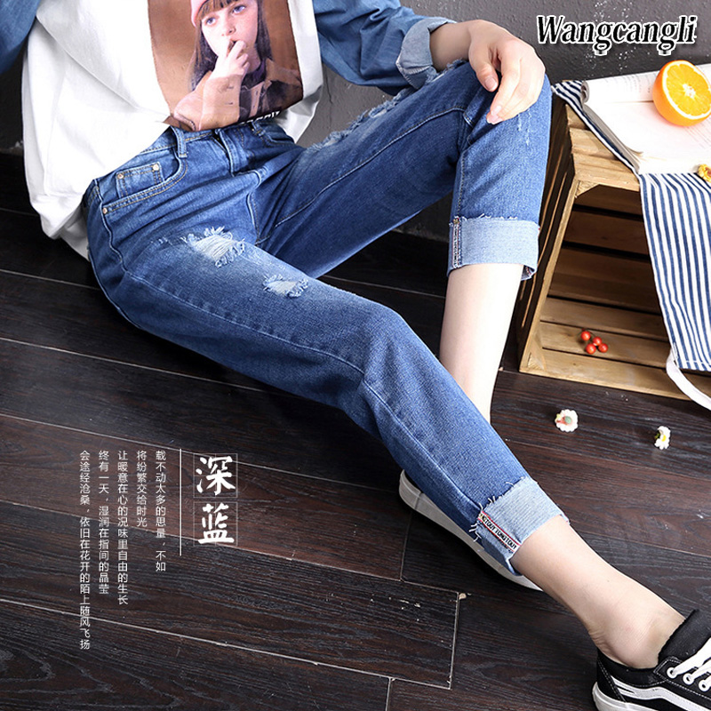 HTB1svOGg9BYBeNjy0Feq6znmFXaQ Fashion Large size women's denim nine pants 2018 spring and summer high waist hole 5XL Blue women's elastic feet pants 015#
