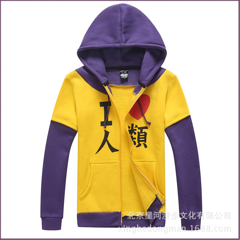 No Game No Life Sora Daily Hoodie Top Coat Cosplay Costume X001