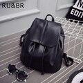 RU&BR Summer New College Wind Schoolbag Washed Leather Backpack Woman Boutique Backpacks Korean Tidal Fashion Leisure Travel Bag