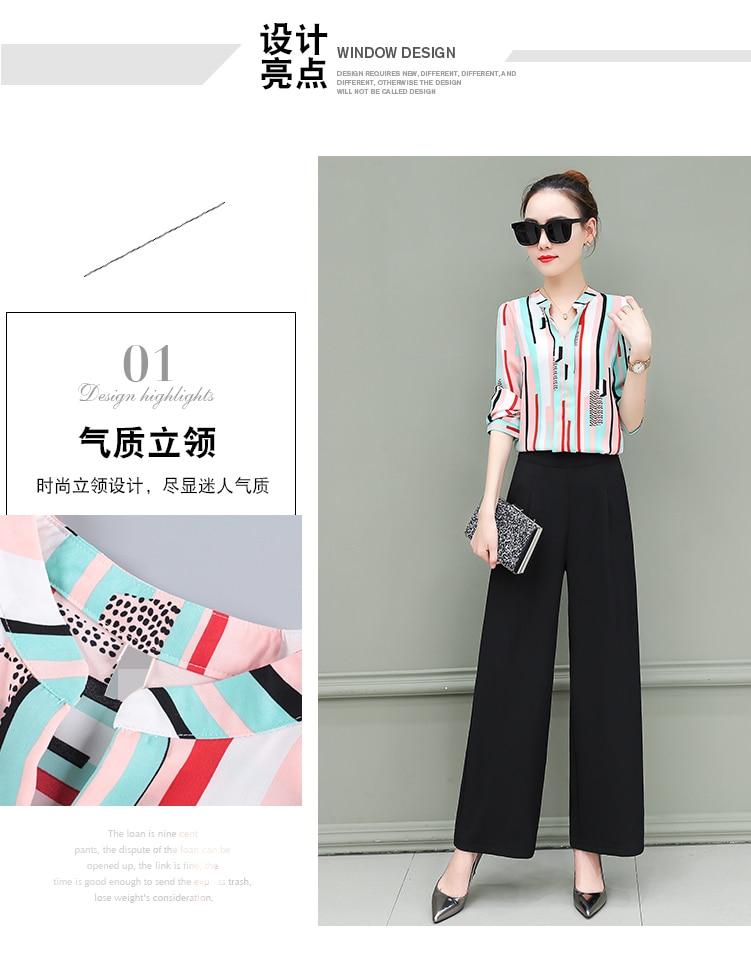 New OL suits 2018 summer Korean fashion stripe chiffon blouse top & wide-legged pants two pcs clothing set lady outfit S-4XL 9