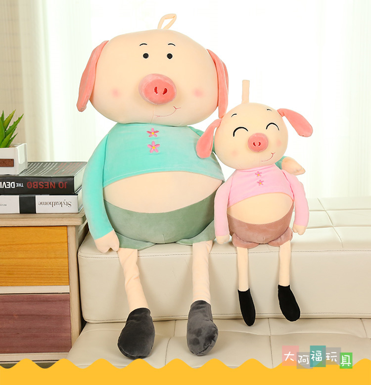 Soft PPT Cotton Fat Pigs Kids Playmate Animal Staffed Plush Toy Doll Gift Free Shipping A-45