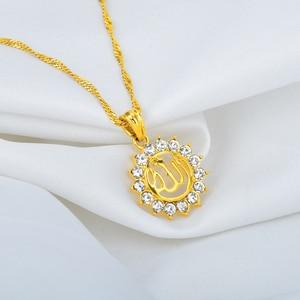 Image 2 - ערבית נשים דתיות מוסלמי האסלאמי אלוהים אללה זהב צבע תליון שרשרת תכשיטים