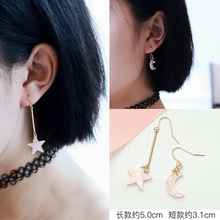 SUKI Asymmetrical Star Moon Earrings Women Fashion Korean Temperament Earring Long Personality Ear Jewelry Exquisite