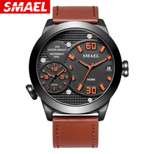 цена на SMAEL Military Quartz 1314 Mens Watches Multiple Time Zone Sport Man Watch Leather Auto Date Wristwatches Montre Homme Reloj