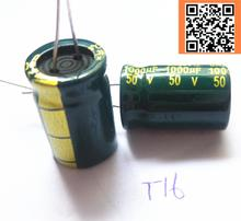 20pcs lot T16 high frequency low impedance 50V 1000UF aluminum electrolytic capacitor size 13 20 1000UF