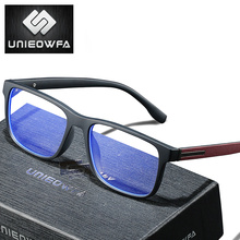 UNIEOWFA Photochromic Prescription Glasses Men Optical Blue Light Blocking Spectacles TR90 Frame Myopia Progressive Eyeglasses