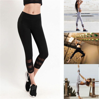 2019 Fashion Sexy Women High Waist Black Pants Stretch Leggings Fitness Athletic Solid Gym Sport Casual Elastic Pencil Trousers image