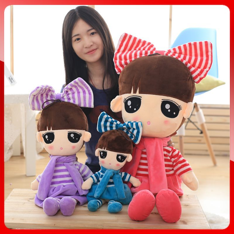 new Cloth <font><b>Dolls</b></font> Series Julia Plush Holiday Gift For Children Gilr Love Toys image