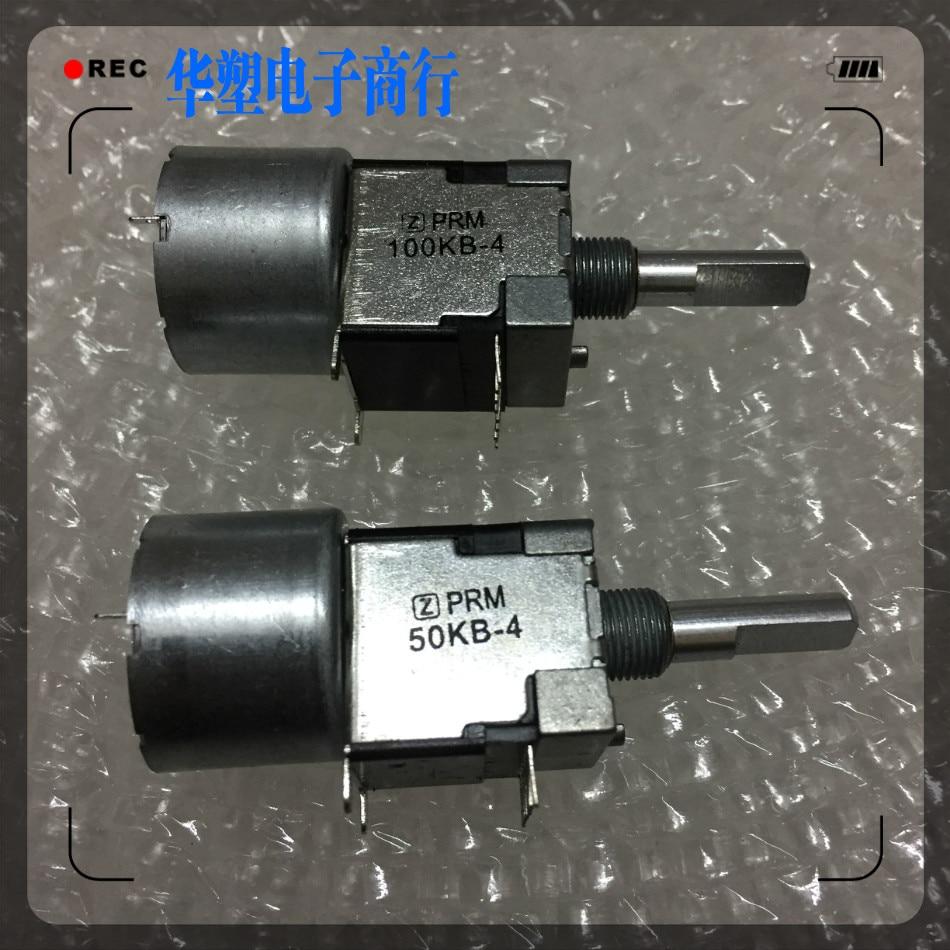 PRM 100KB-4 amplifier 50 remote control size volume knob motor motor potentiometer 8 feet compatible projector module prm35 for promethean activboard 178 prm32 prm 32 prm33 prm 33 prm35 prm 35 e20 8