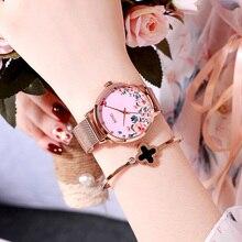 New 2019 Women Bracelet Watches Luxury Brand Creative Flower Dial Watch For Ladies Rose Gold Pink Quartz Clock Relogio Feminino