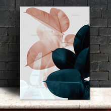 Poster Wall art Picture decor canvas flower painting Wall art prints plant Picture the paintings on the Wall Picture no frame(China)