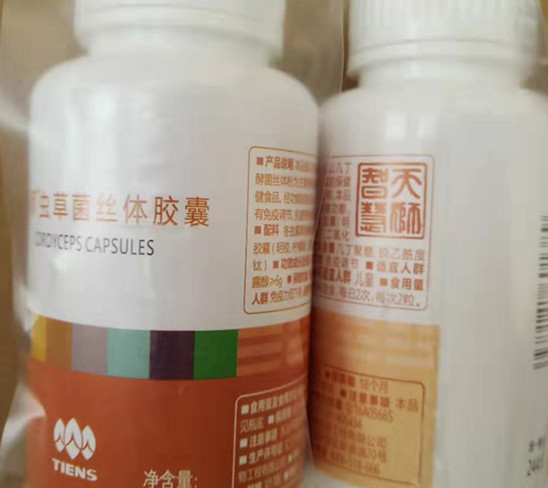 2 Bottle Tien Chitosan and Tien 2 Bottle of Cordyceps Produce in 2019