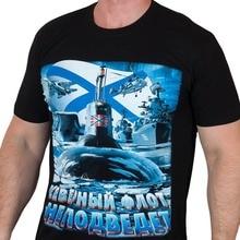 Tシャツ北部艦隊に海軍tシャツ軍ミリタリーメンズロシア 2019 デザインメンズtシャツ夏のtシャツシャツ