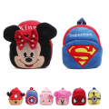 2017 Plush Cartoon Kids School Bags For Children School Backpacks For Kindergarten Baby Student School Bags Girls Boys Backpack