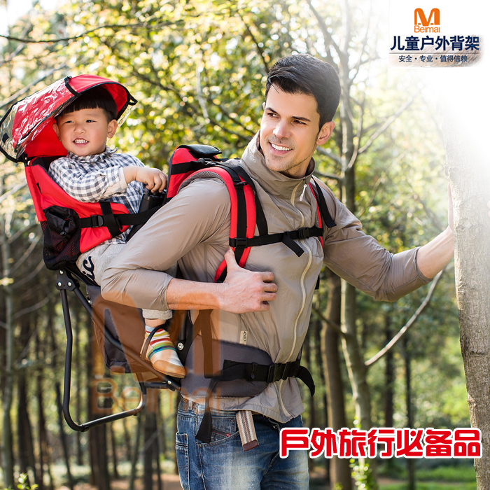 hiking chair for babies