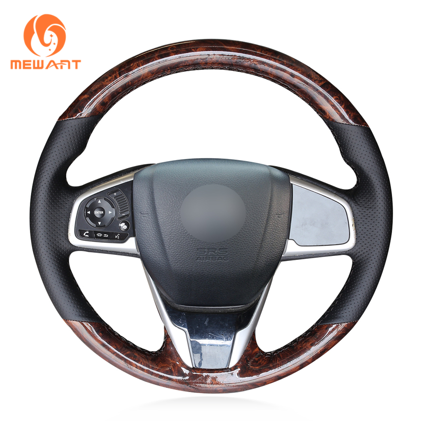 MEWANT Black Perforated Leather PU Wood Grain Steering