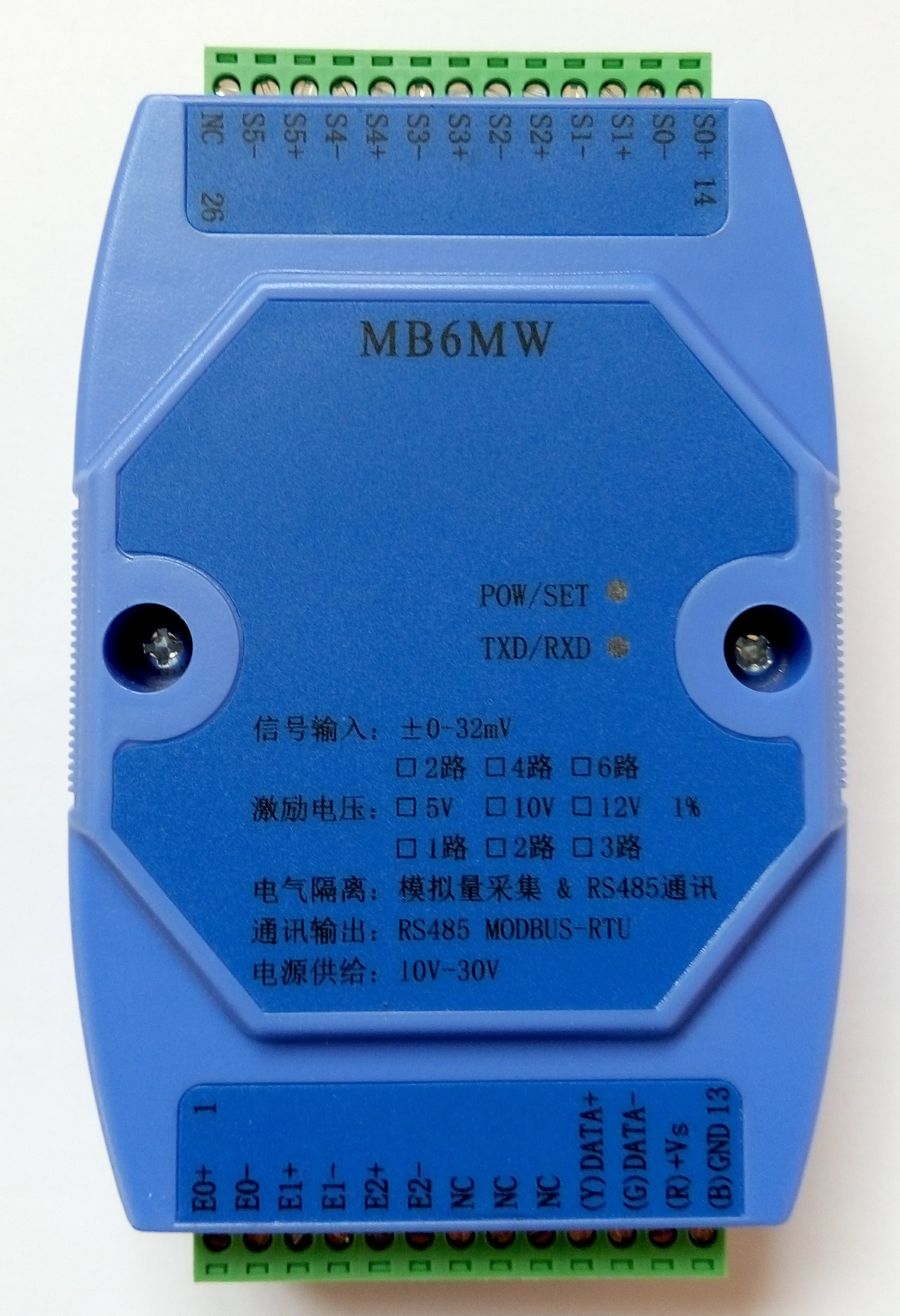 Weighing Acquisition Module, 6 Way Weighing Module, 485 Modbus RTU Protocol Weighing Transmitter soft computing technique an efficient way for improving olsr protocol