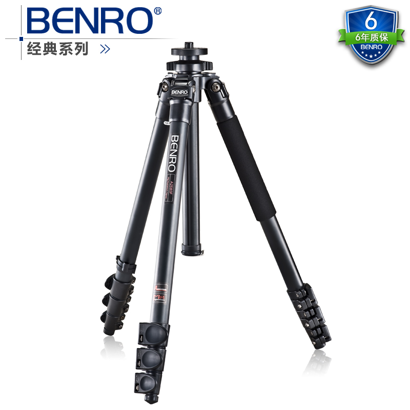Benro a2580f alumínio tripé perna suporte universal tripés para canon nikon sony mini câmera bolsa de transporte kit, carga máxima 10kg
