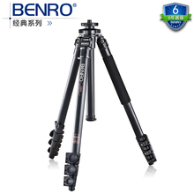 Benro paradise a2580f classic series aluminum alloy tripod professional slr