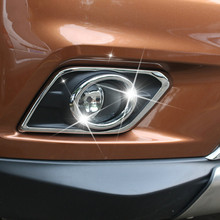 ABS Chrome Front Head Fog Light Lamp Cover trim for 2014 2015 2016 Nissan X-Trail X Trail XTrail Car Accessories styling 2pcs