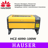 Free Shipping HCZ 100w co2 laser CNC 6090 laser engraving cutter machine laser marking machine mini laser engraver cnc routerdiy