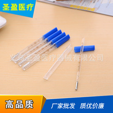 12 Pcs Manufacturers Selling Grade A Mercury Thermometer Oralthermometer Oral Calibration Glass Diamond Export