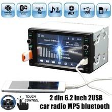 Pantalla táctil Bluetooth cámara trasera de apoyo Radio FM Estéreo Del Coche Reproductor de Audio 2 DIN 6.2 pulgadas de pantalla táctil MP4 MP5