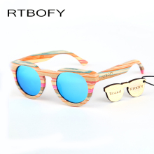 RTBOFY Women Wood cat's eye Sunglasses pure handmade bamboo wooden sunglasses sunglasses 2017 new vintage wooden glasses CA05