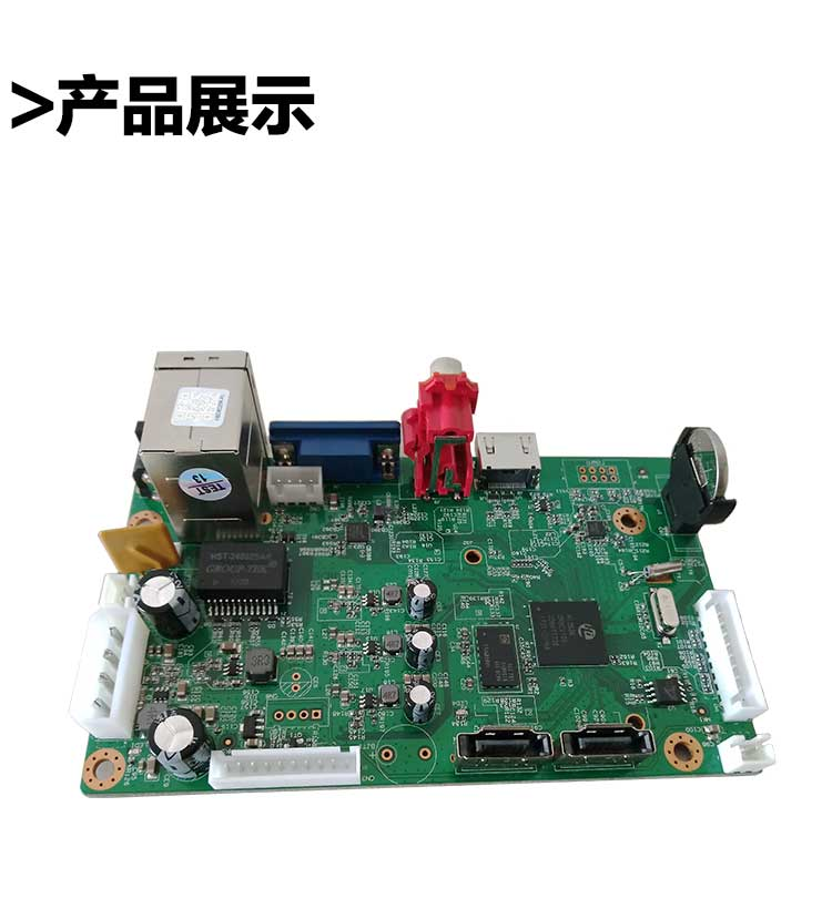 32 Way 2 Million Network H.265+NVR Network Monitoring Video Recorder Bare Motherboard HI3536C+SDK