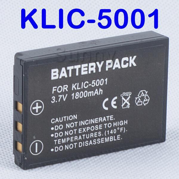 DB L50,DB-L50 Battery for Sanyo Xacti VPC-HD1000,VPC-HD1010, VPC-HD2000,VPC-HD2000A, VPC-TH1,VPC-WH1, VPC-FH1,VPC-FH1A Camcorder