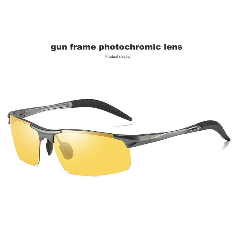 gun frame