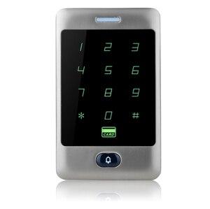 Image 2 - Kit de système de sécurité et contrôle daccès à la porte