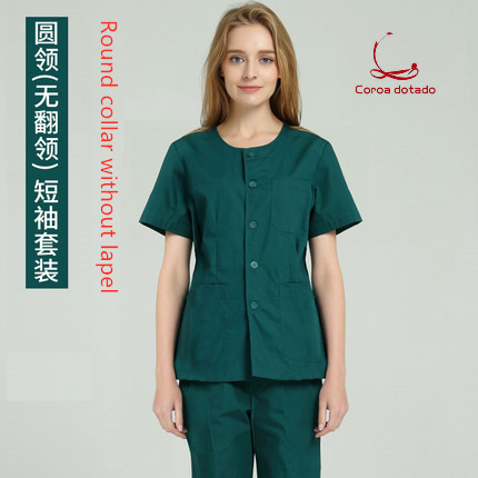 Hand washing clothes hand washing clothes long sleeve touring suit doctor nurse first aid suit in Scrub Sets from Novelty Special Use